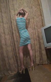 Проститутка Изюм